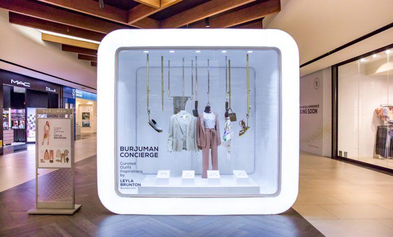 BurJuman Concierge 2