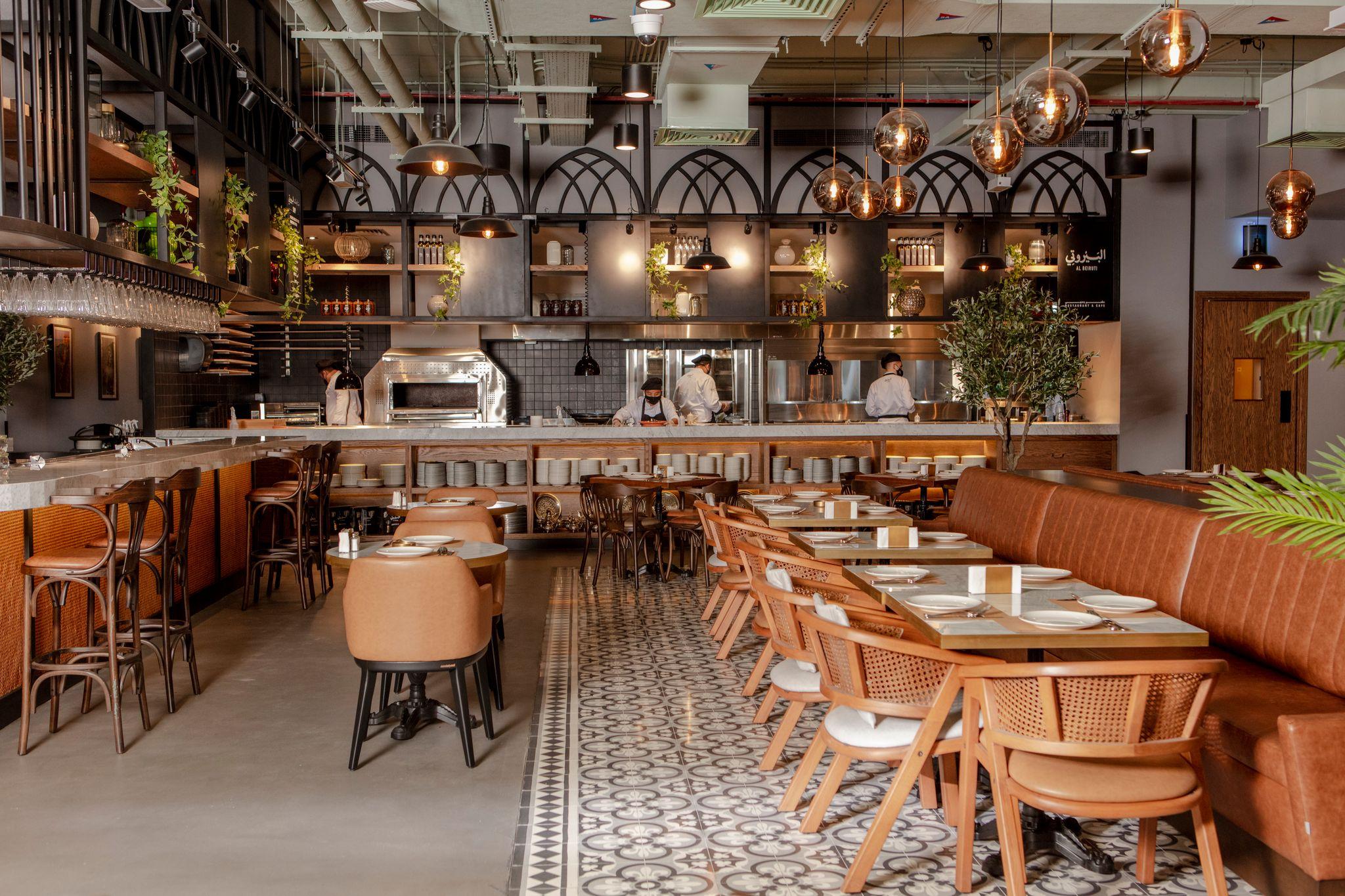 مطعم ومقهى البيروتي