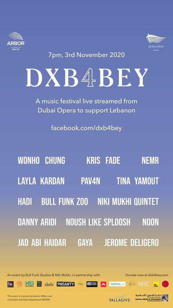 DXB4BEY