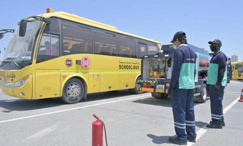 اينوك لينك توفر خدمات تعبئة الوقود المتنقلة والآمنة للحافلات المدرسية