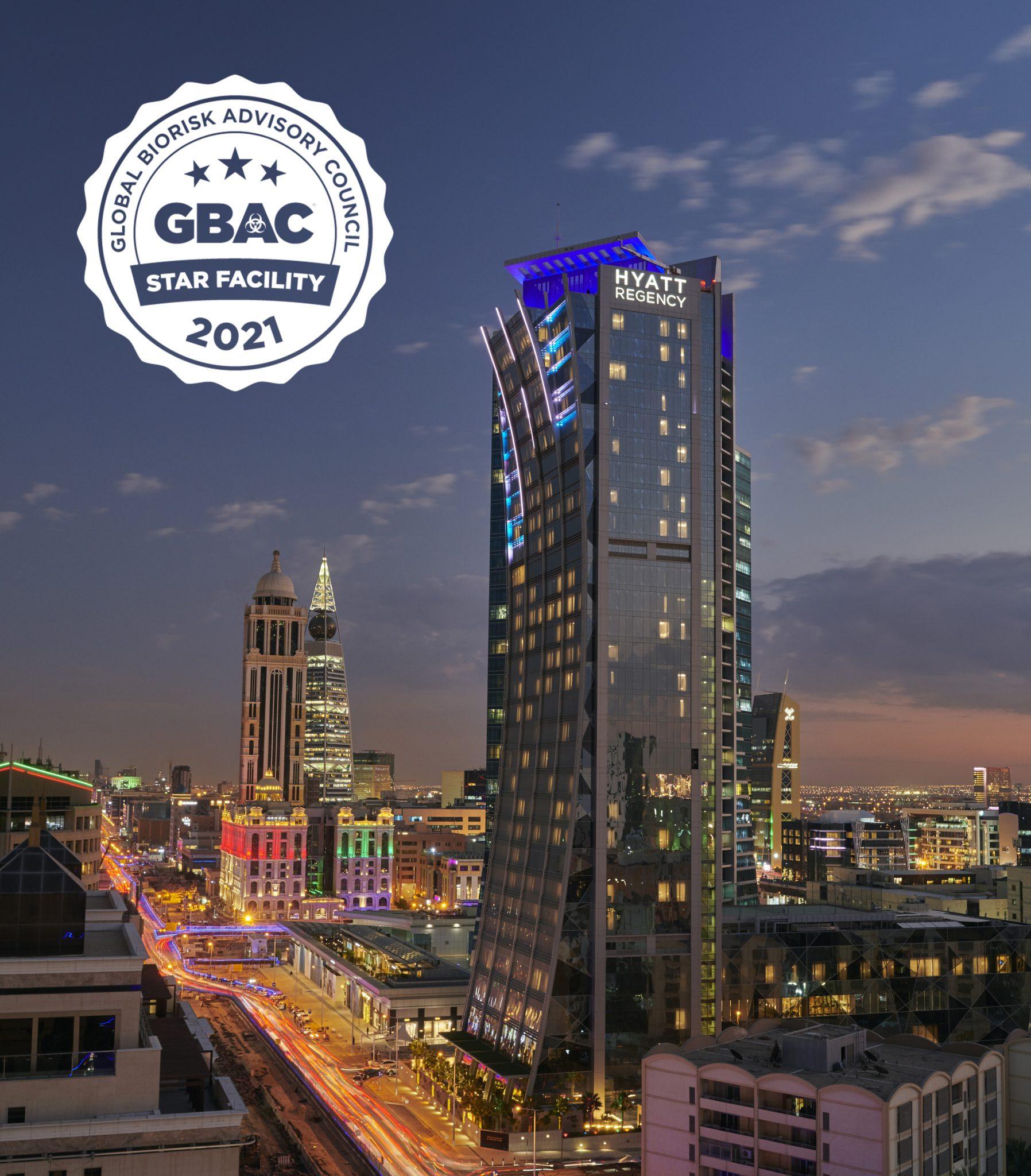 فندق حياة ريجنسي الرياض – العليا
