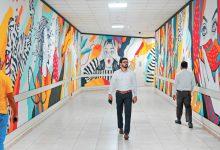 صورة إبن بطوطة مول يتزين بلوحات من فن الجرافيتي للفنان شاهول حميد