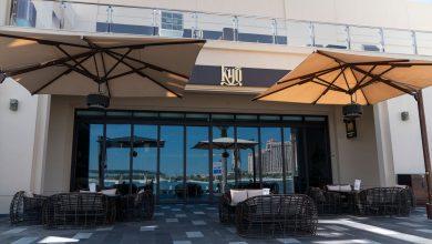 صورة مطعم كيو يقدم تجربة لقاء مع غيشا الموت إحتفالاً بالهالوين 2020