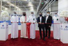 صورة ماجد الفطيم تفتتح مركز كارفور العاشر في السعودية