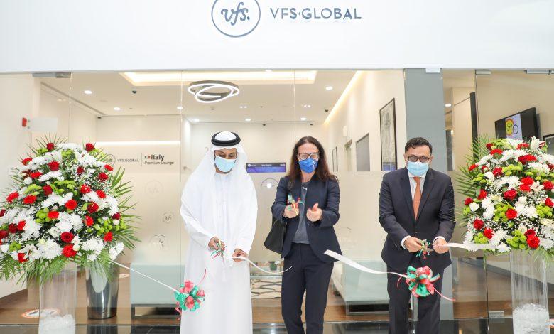 Italy Visa Application Centre opens in Dubai 1