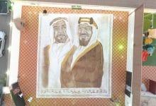 صورة فنانة سعودية تحقق لقب جينيس لأكبر لوحة فنية مرسومة بالقهوة