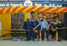 صورة مطعم ملك الطاووق يفتتح أول فرع له في إمارة الشارقة