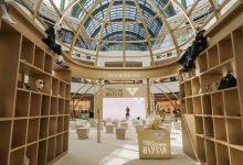 صورة مول الإمارات تستضيف فعالية عالم من الأزياء 2020