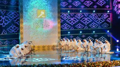 صورة برنامج فعاليات وعروض ذكرى المولد النبوي الشريف 2020 في دبي