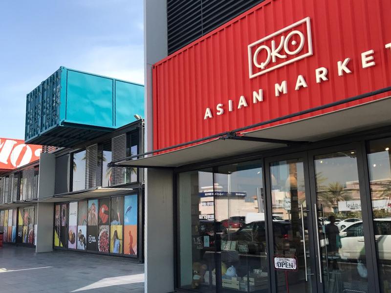 سوبر ماركت QKO Asian Market
