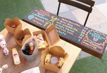 صورة جزيرة الماريه تطل عرض وجبات مجانية للصغار في أشهر مطاعمها