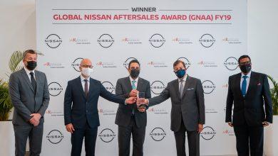 صورة الشركة العربية للسيارات تفوز بجائزة نيسان العالمية لخدمة ما بعد البيع 2019