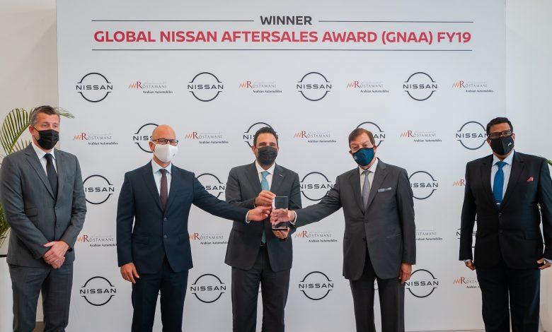 الشركة العربية للسيارات تفوز بجائزة نيسان العالمية لخدمة ما بعد البيع 2019