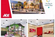 صورة إفتتاح متجر جديد للفطيم ايس في فستيفال بلازا جبل علي