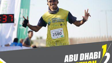 Abu Dhabi Half Marathon 4