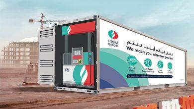اينوك توفر خزانات وقود خاصة بالشركات والمواقع التجارية