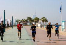 صورة ترقبوا تحدي الجري 2020 المجاني الأكبر من نوعه في الإمارات