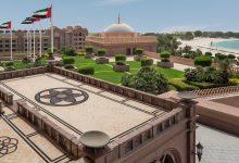صورة عروض فندق قصر الإمارات إحتفالاً باليوم الوطني ال 49