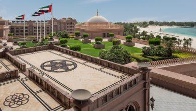 عروض فندق قصر الإمارات إحتفالاً باليوم الوطني ال 49