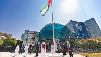 القرية العالمية تحتفل بيوم العلم الإماراتي 2020