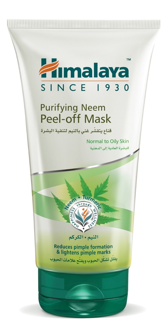 HIMALAYA PEEL OFF MASK AED 30