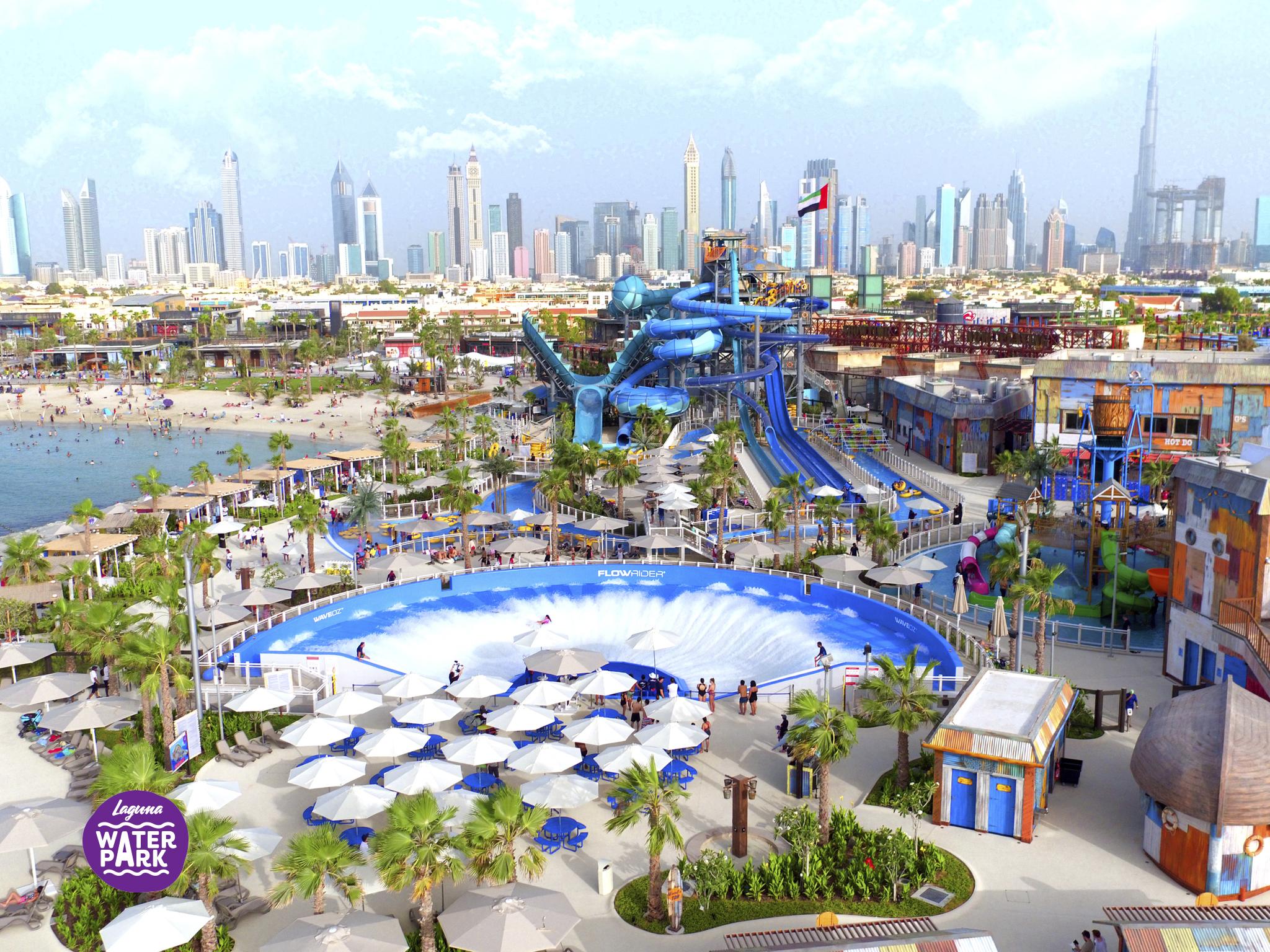 حديقة لاجونا ووتر بارك المائية تحتضن فعالية ميجا برانش 2020