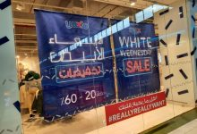 Max White Wednesday Sale – #reallyreallywant