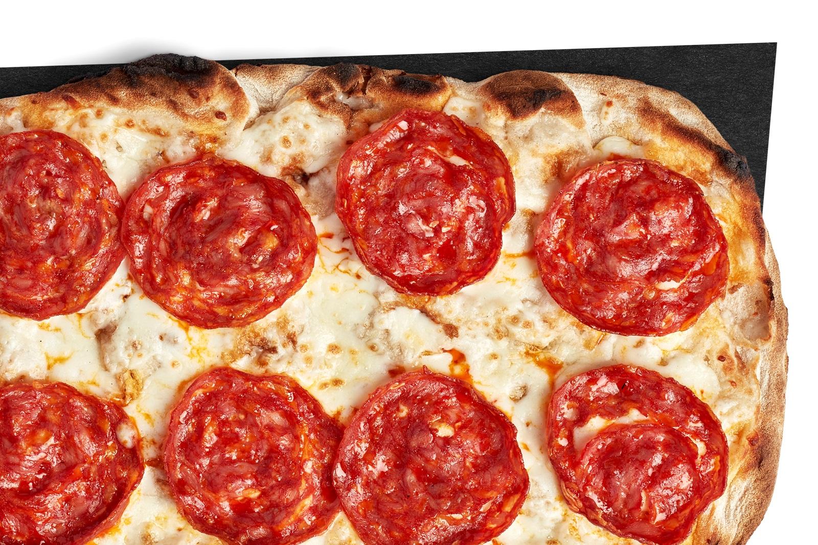 بيتزا بينسانيتي