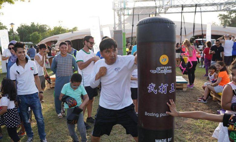أفينيو البوابة ينظم فعالية فيتنيس هاب 2020