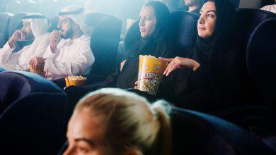 صورة ترقبوا فعالية أمسية السيدات الشهرية في صالات روكسي سينما