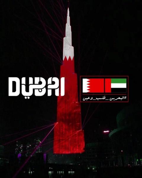 العيد الوطني الـ 49 لمملكة البحرين