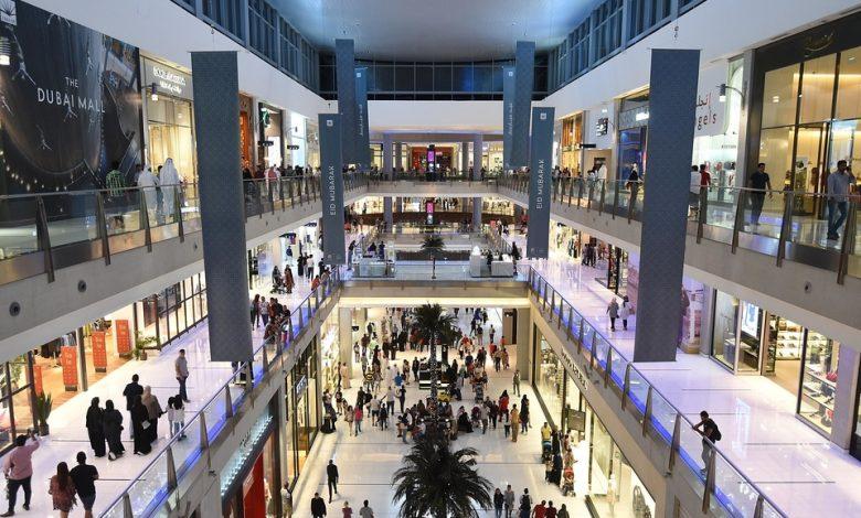 مجموعة مراكز التسوق في دبي