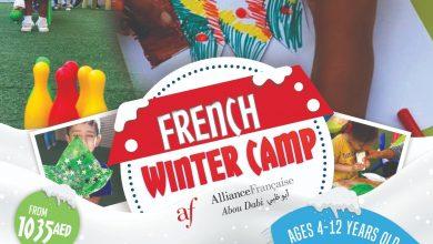 الرابطة الثقافية الفرنسية تنظم مخيمها الشتوي السنوي في أبوظبي