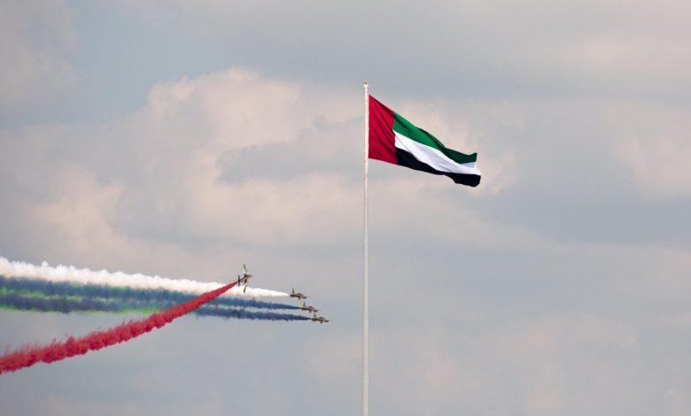 جدول العطلات الرسمية في الإمارات للعام المقبل 2021