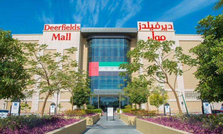 مركز ديرفيلدز مول التجاري يحتفي بموسم الأعياد 2020