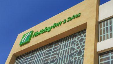 إفتتاح فندق وأجنحة الجبيل هوليداي إن في السعودية