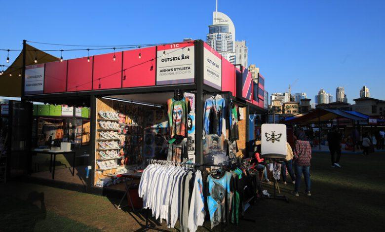 Etisalat Market OTB