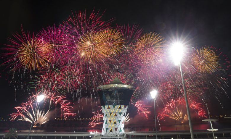 F1 Grand Prix of Abu Dhabi – Sunday