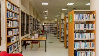 مكتبة حتا العامة في دبي