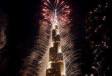تأمين شوارع دبي