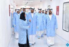 أهم المستشفيات الخاصة التي تقدم لقاح كوفيد-19 مجاناً في الإمارات