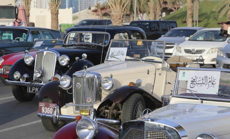 الشارقة تستضيف مهرجان السيارات الكلاسيكية 2021