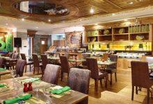 مطعم وصالة فوجيرا