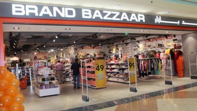 Brand-Bazaar-now-open-at-Al-Raha-840×559