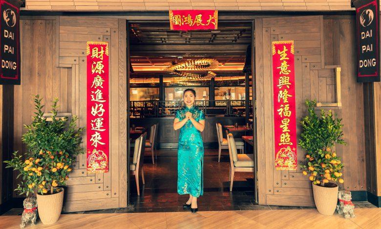 مطعمداي باي دونغ