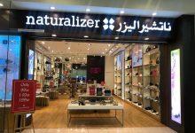 صفقة يوم الأربعاء 20 يناير 2021 ضمن مهرجان دبي للتسوق