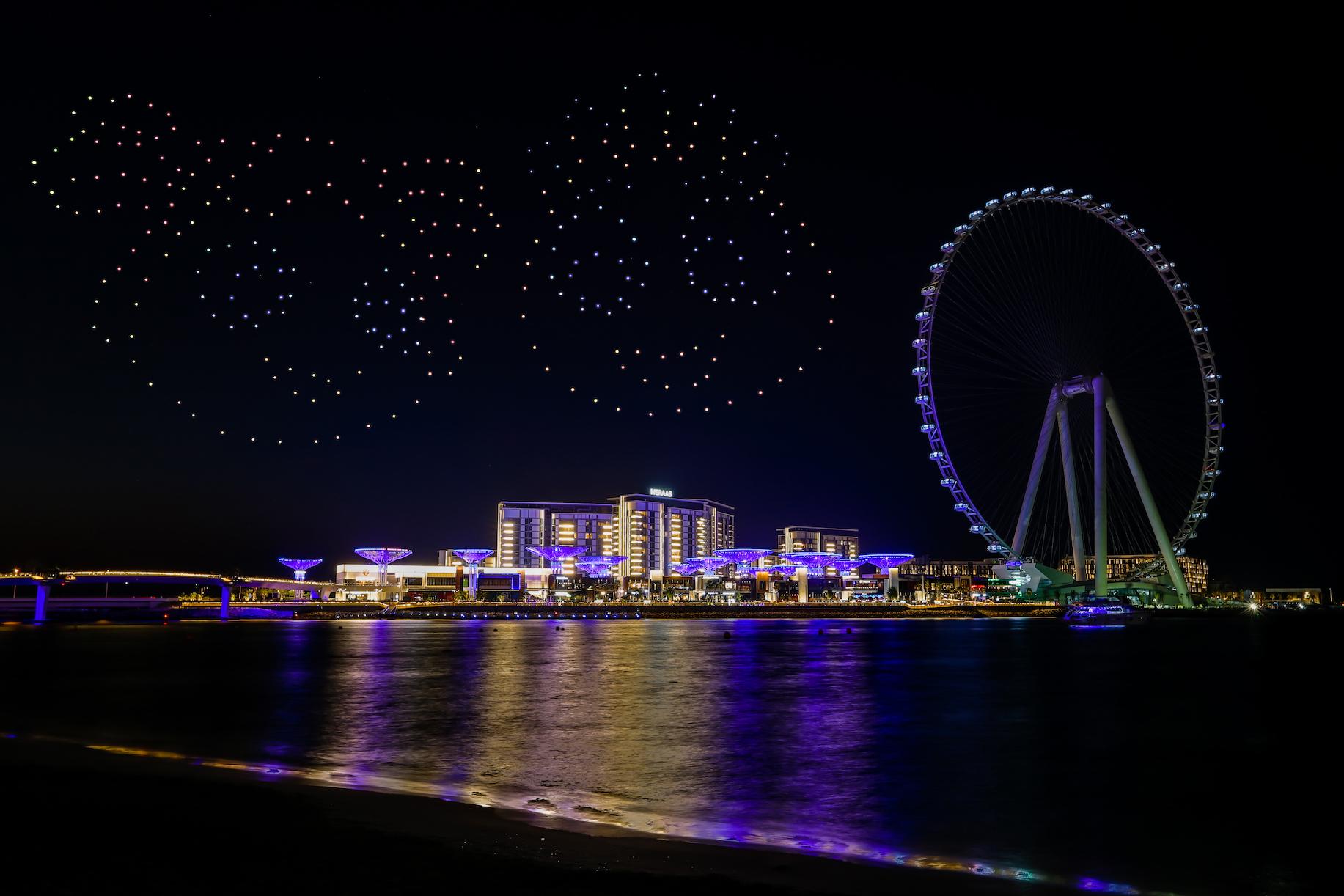 طائرات الدرون الضوئية