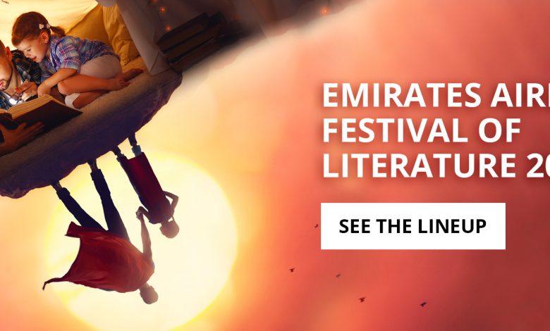 ترقبوا مهرجان طيران الإمارات للآداب بنسخته الجديدة 2021