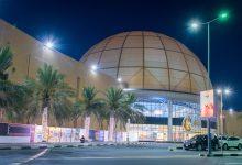 دبي آوتليت مول ينظم فعالية كرنفال الشتاء 2021