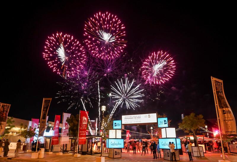 مهرجان دبي للتسوق 2021